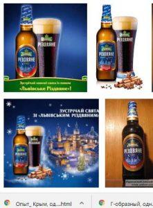 торговая марка різдвяне